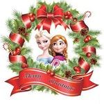 Frozen Christmas Eve