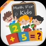 Memory Math Game